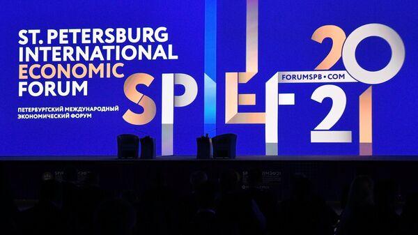 Символика Петербургского международного экономического форума - 2021