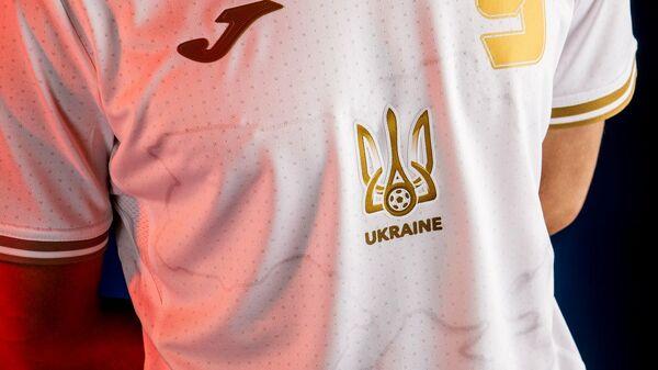 Новая форма для ЕВРО-2020 украинской сборной