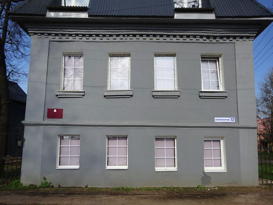 Отреставрированный дом 19 века на Смоленской улице