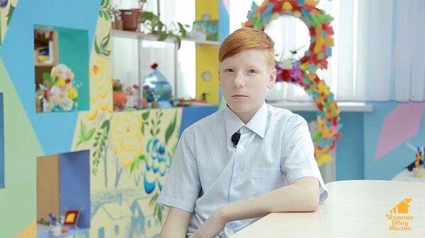 Роман Г., апрель 2008, Оренбургская область