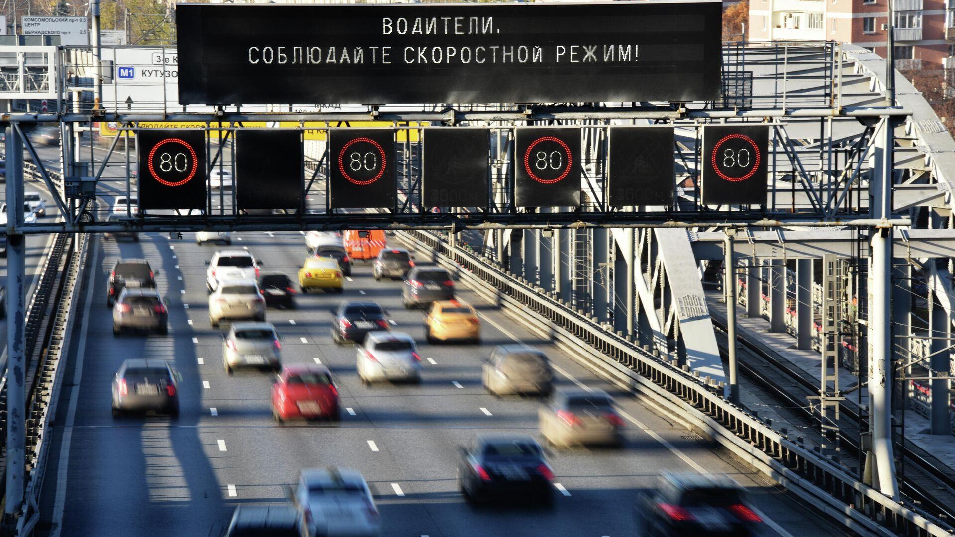 Предупреждение о соблюдении скоростного режима на Андреевском мосту - РИА Новости, 1920, 09.06.2021