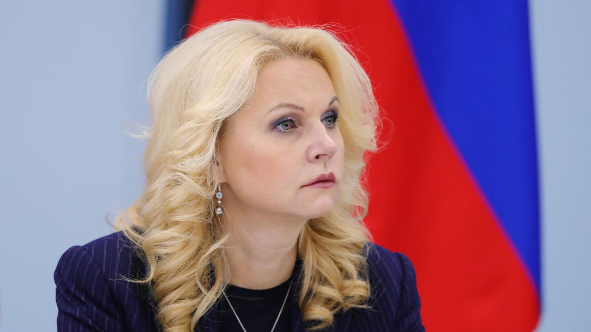Вице-премьер РФ Татьяна Голикова - РИА Новости, 1920, 11.06.2021