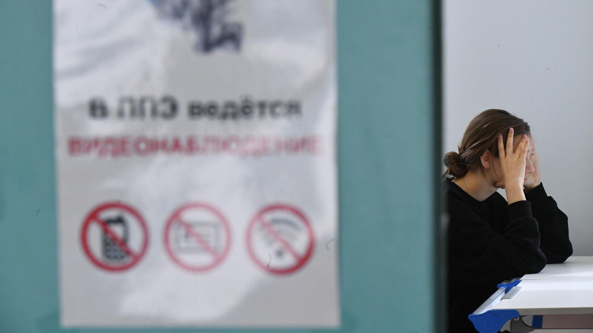 Единый государственный экзамен в Москве - РИА Новости, 1920, 01.07.2021