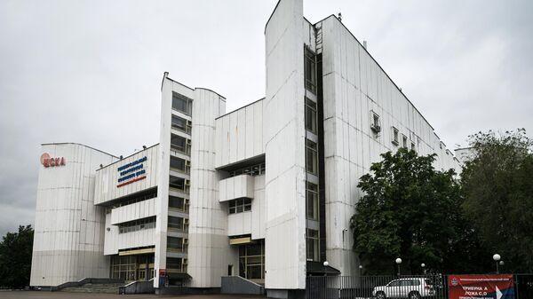 Универсальный спортивный комплекс ЦСКА имени Александра Гомельского в Москве