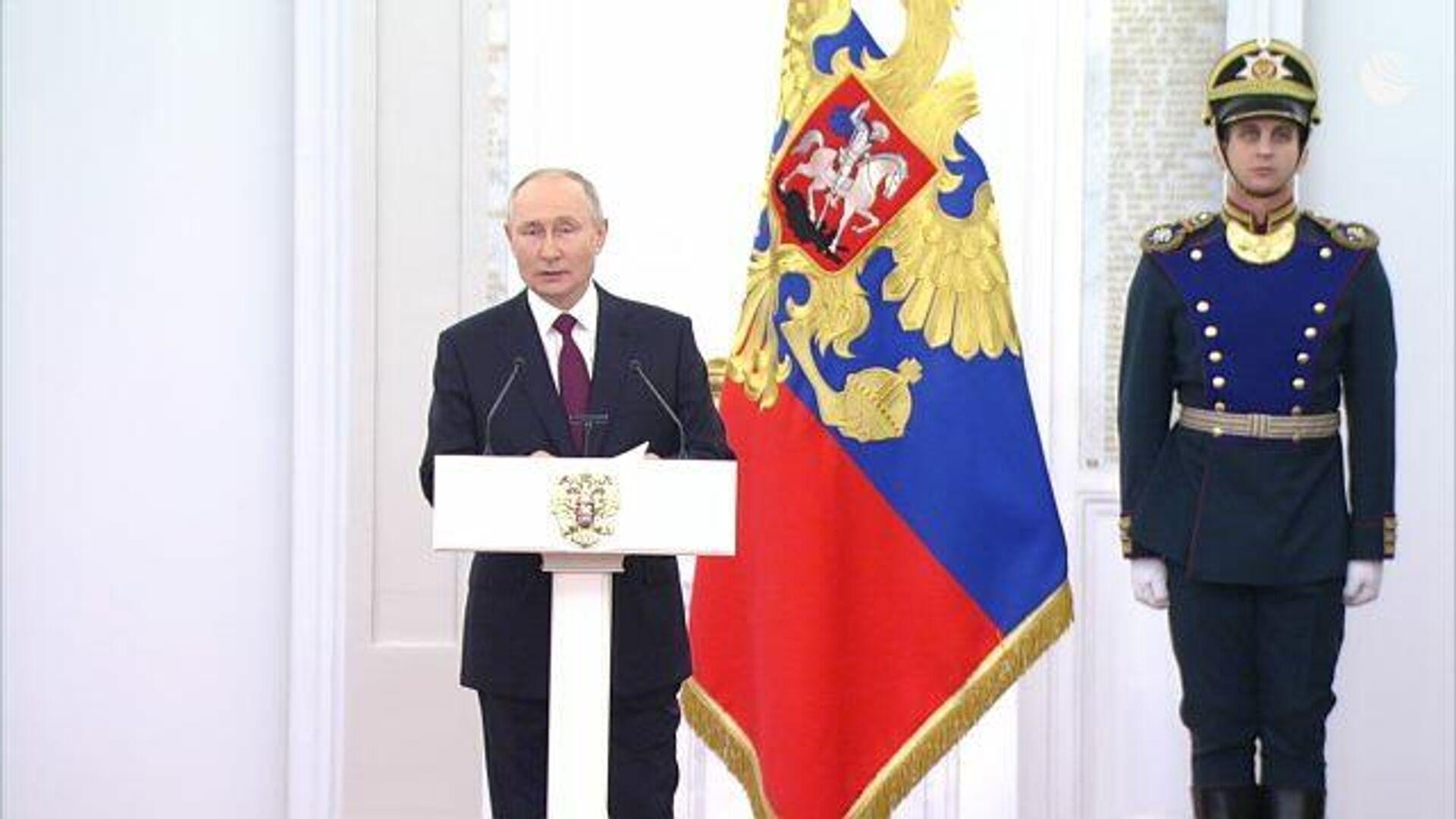 Путин на церемонии вручения госнаград поздравил граждан с Днем России - РИА Новости, 1920, 12.06.2021