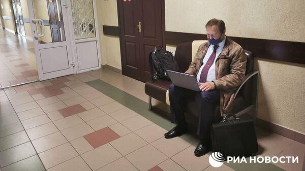 Адвокат Софьи Сапеги перед началом заседания в суде Партизанского района Минска