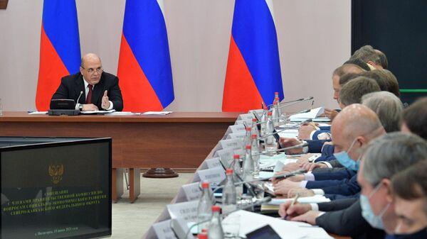 Михаил Мишустин проводит в Пятигорске совещание с членами правительственной комиссии по вопросам социально-экономическом развитии Северо-Кавказского федерального округа