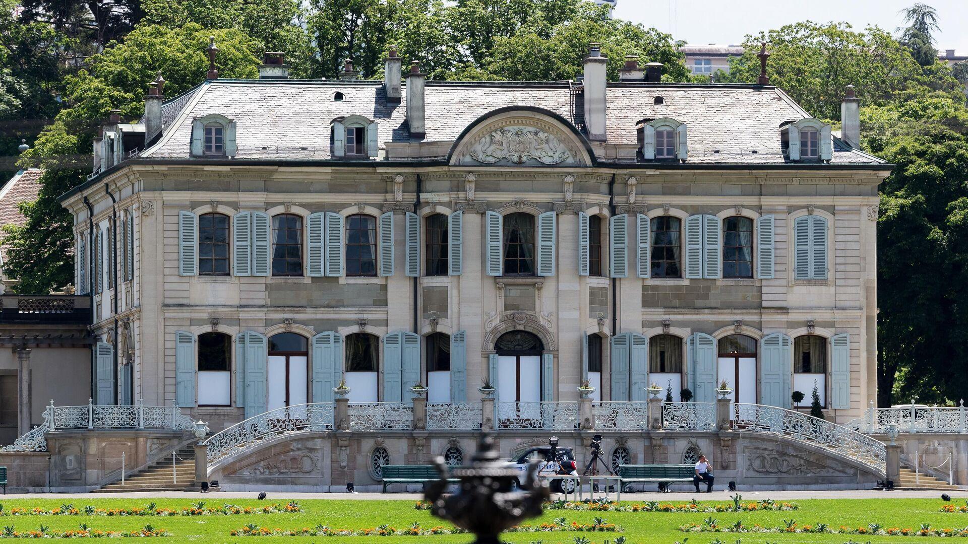 Вилла Ла Грандж в Женеве, где пройдет саммит президентов России и США - РИА Новости, 1920, 16.06.2021