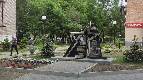 Мемориал Героя России Олега Пешкова в городе Арсеньеве