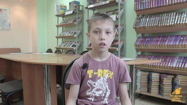 Акмалджон К., август 2010, Кемеровская область