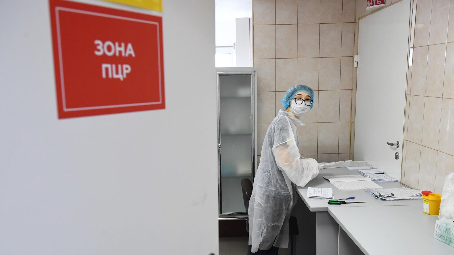 Кабинет в городской клинической больнице имени Е. О. Мухина - РИА Новости, 1920, 22.07.2021