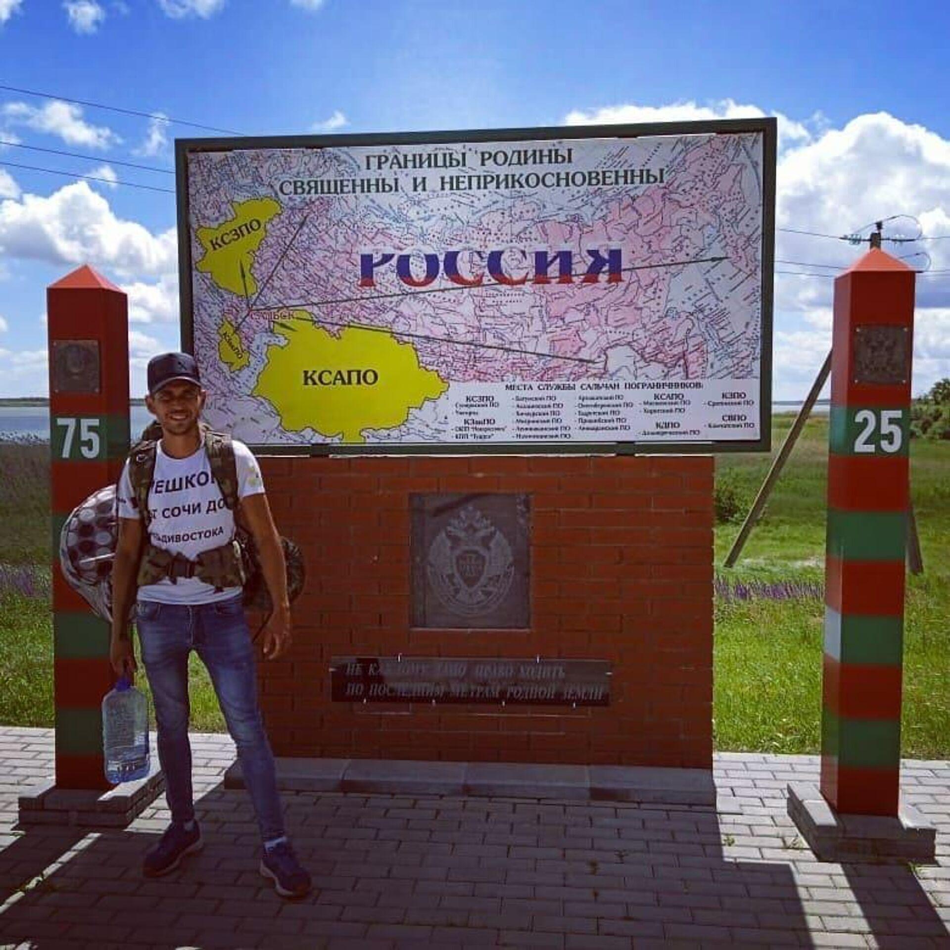 Евгений в поселке Манычстрой в Ростовской области - РИА Новости, 1920, 18.06.2021