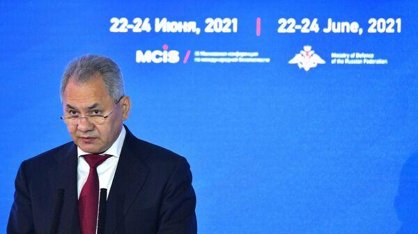 Министр обороны РФ Сергей Шойгу выступает на IX Московской конференции по международной безопасности в Москве