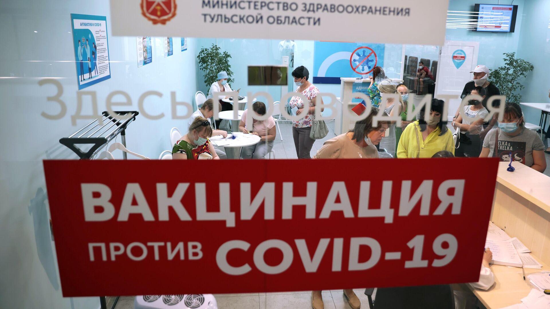 Люди в пункте вакцинации против COVID-19 в торговом центре Гостиный двор в Туле - РИА Новости, 1920, 24.06.2021