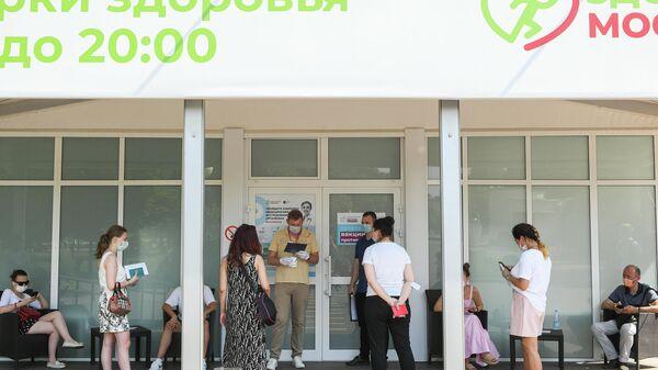 Очередь на вакцинацию от covid-19 в Москве