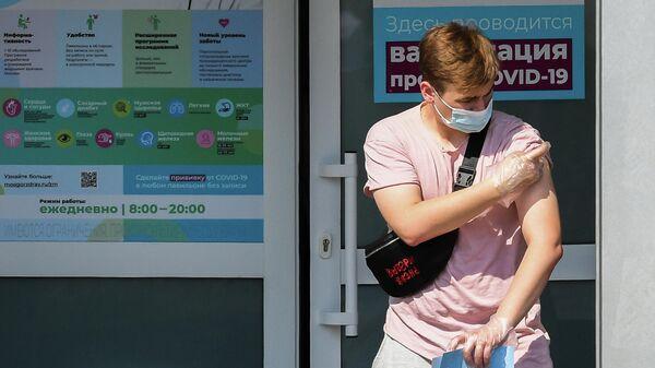 Житель Москвы выходит из павильона Здоровая Москва в парке Музеон после вакцинации от covid-19