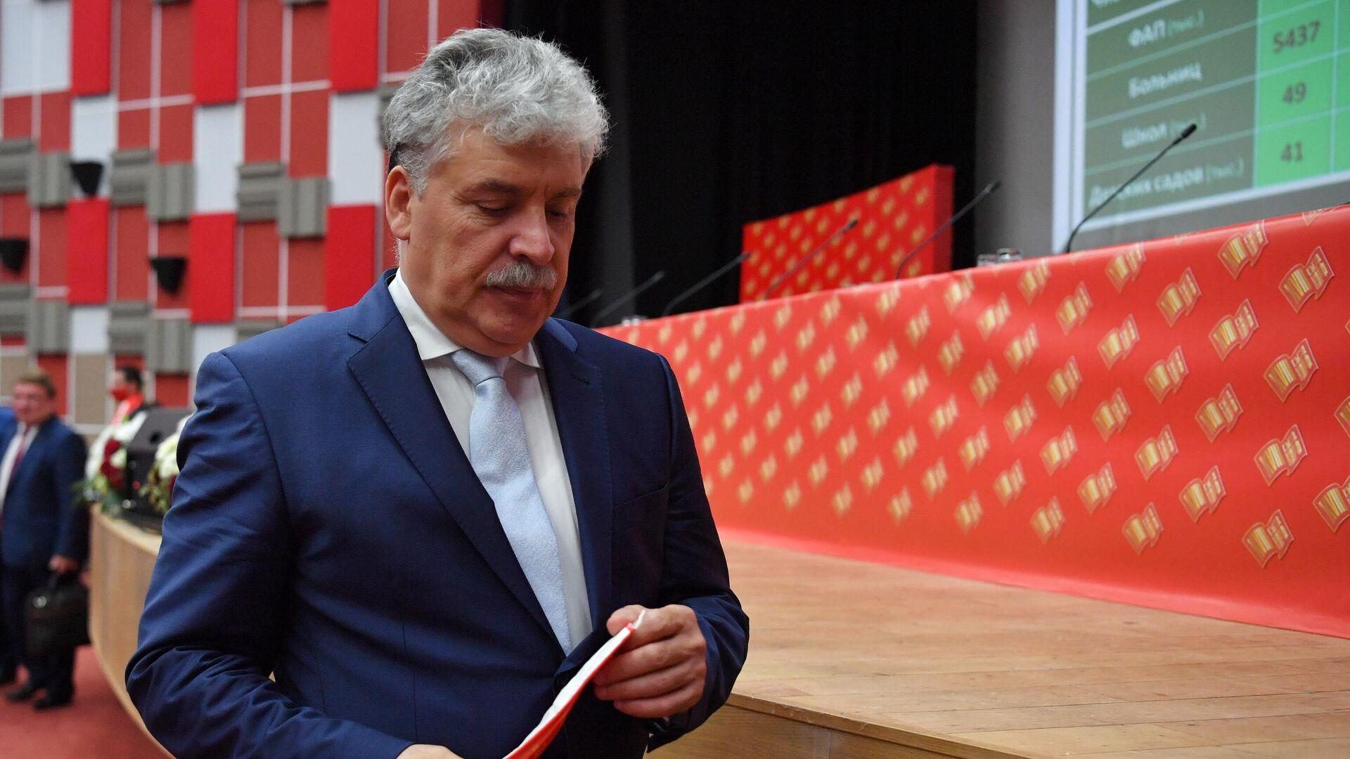 Секретаря ОНК зарегистрировали кандидатом на выборы в Госдуму