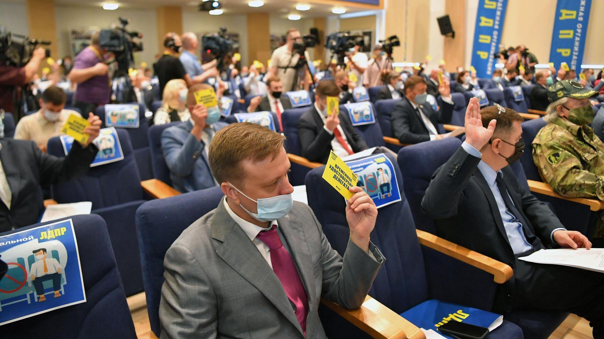 Делегаты во время голосования на XXIII cъезде ЛДПР в Москве - РИА Новости, 1920, 17.07.2021
