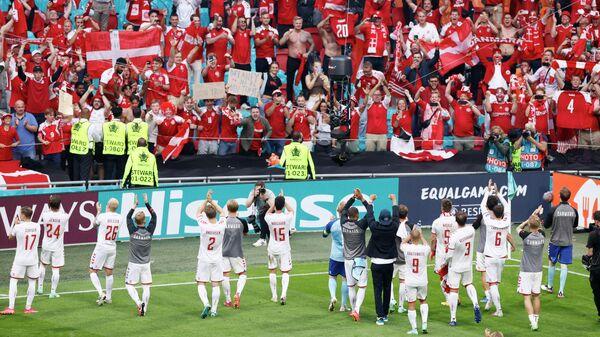 Футболисты сборной Дании благодарят болельщиков за поддержку