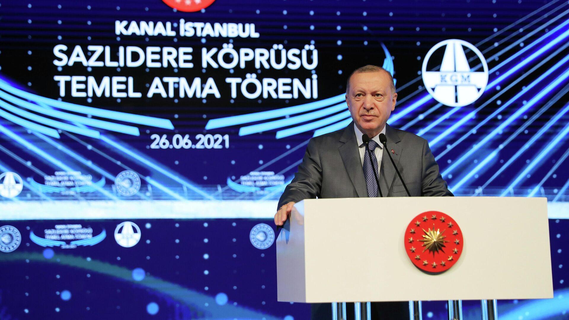 Президент Турции Реджеп Тайип Эрдоган выступает на церемонии начала строительства канала Стамбул - РИА Новости, 1920, 19.07.2021
