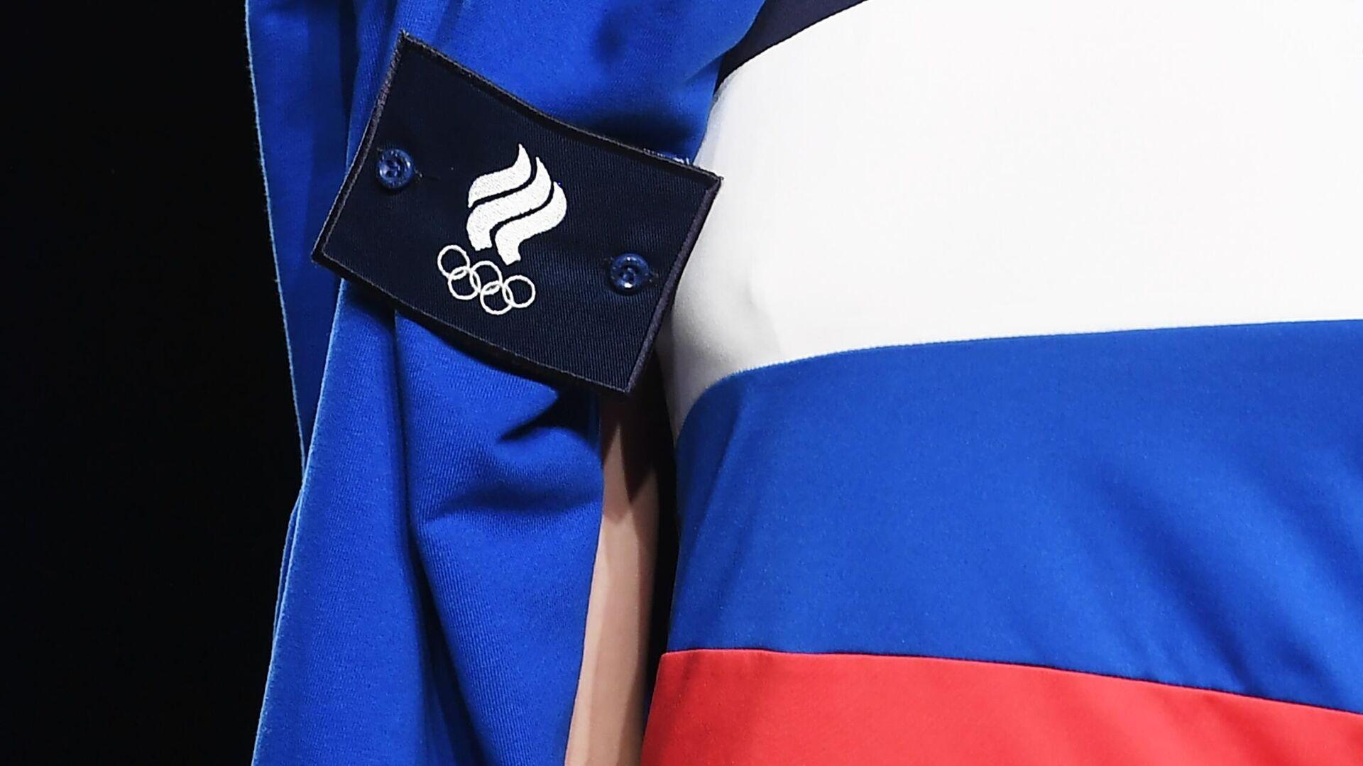 Презентация официальной формы Олимпийской команды России на ОИ-2020 - РИА Новости, 1920, 21.07.2021