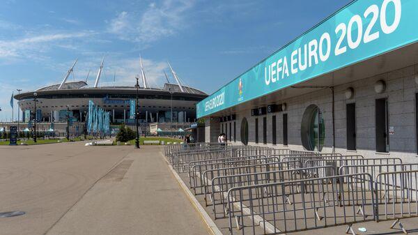 Подготовка Санкт-Петербурга к ЕВРО-2020