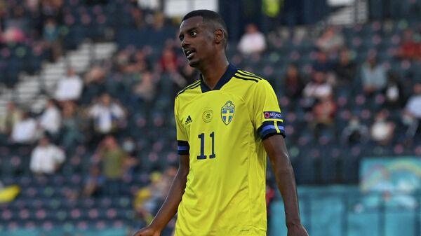 Футболист сборной Швеции Александер Исак