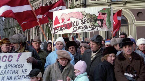 Митинг, организованный Народным фронтом Латвии против военных действий в Вильнюсе 13 января 1991 года