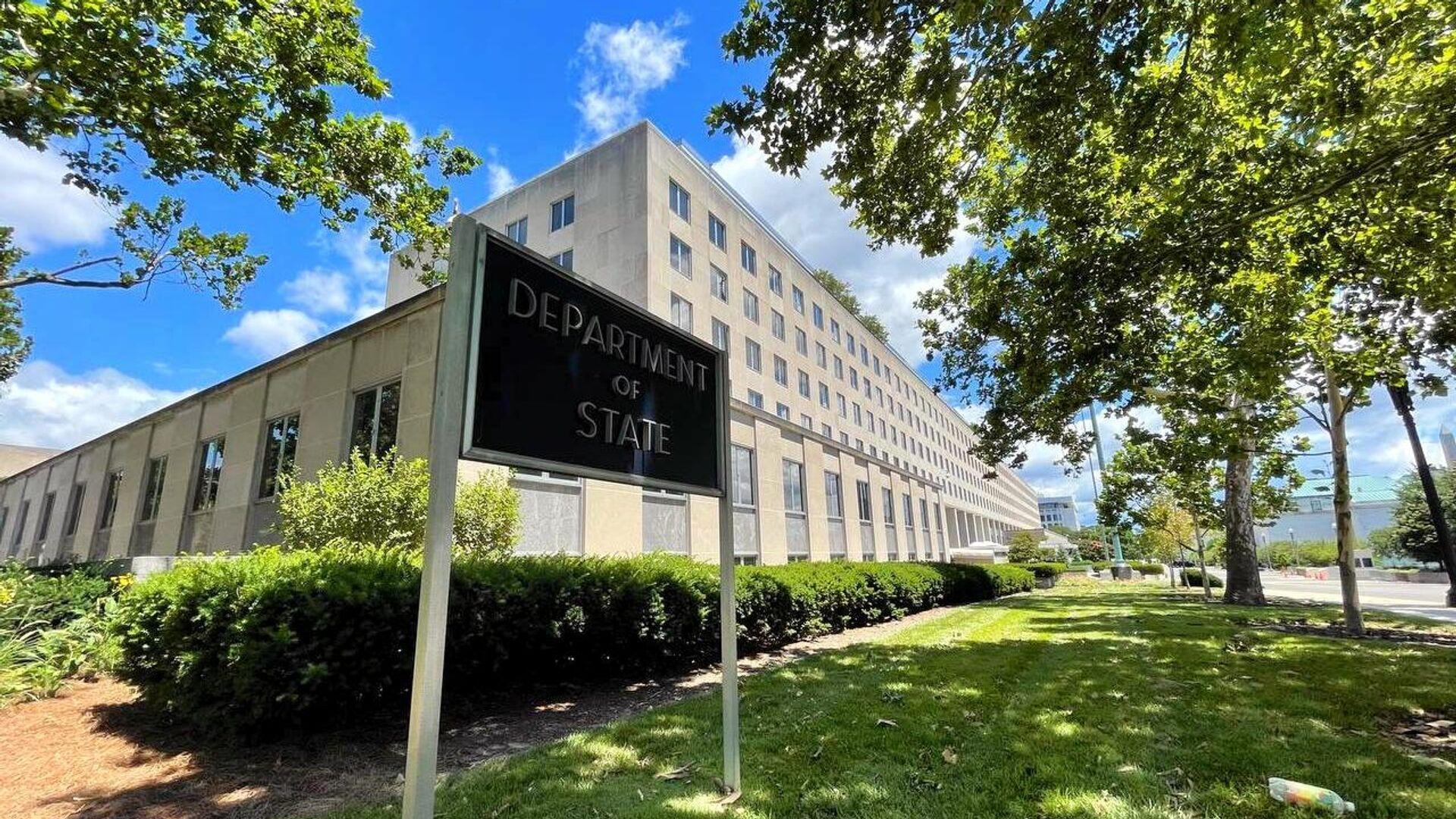 Здание Государственного департамента США в Вашингтоне - РИА Новости, 1920, 02.08.2021
