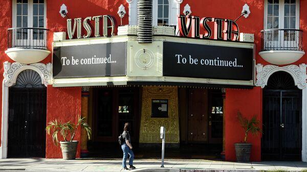 Кинотеатр Vista в Лос-Анджелесе