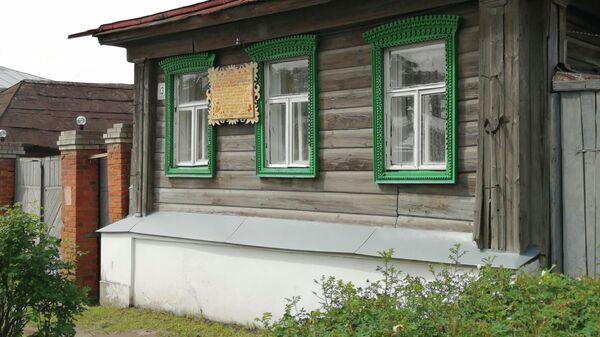 Суздаль. Дом Бальзаминова на улице Старая, 13