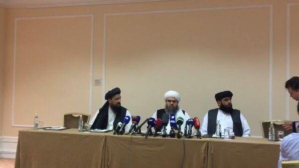 Делегация талибов проводит пресс-конференцию в Москве