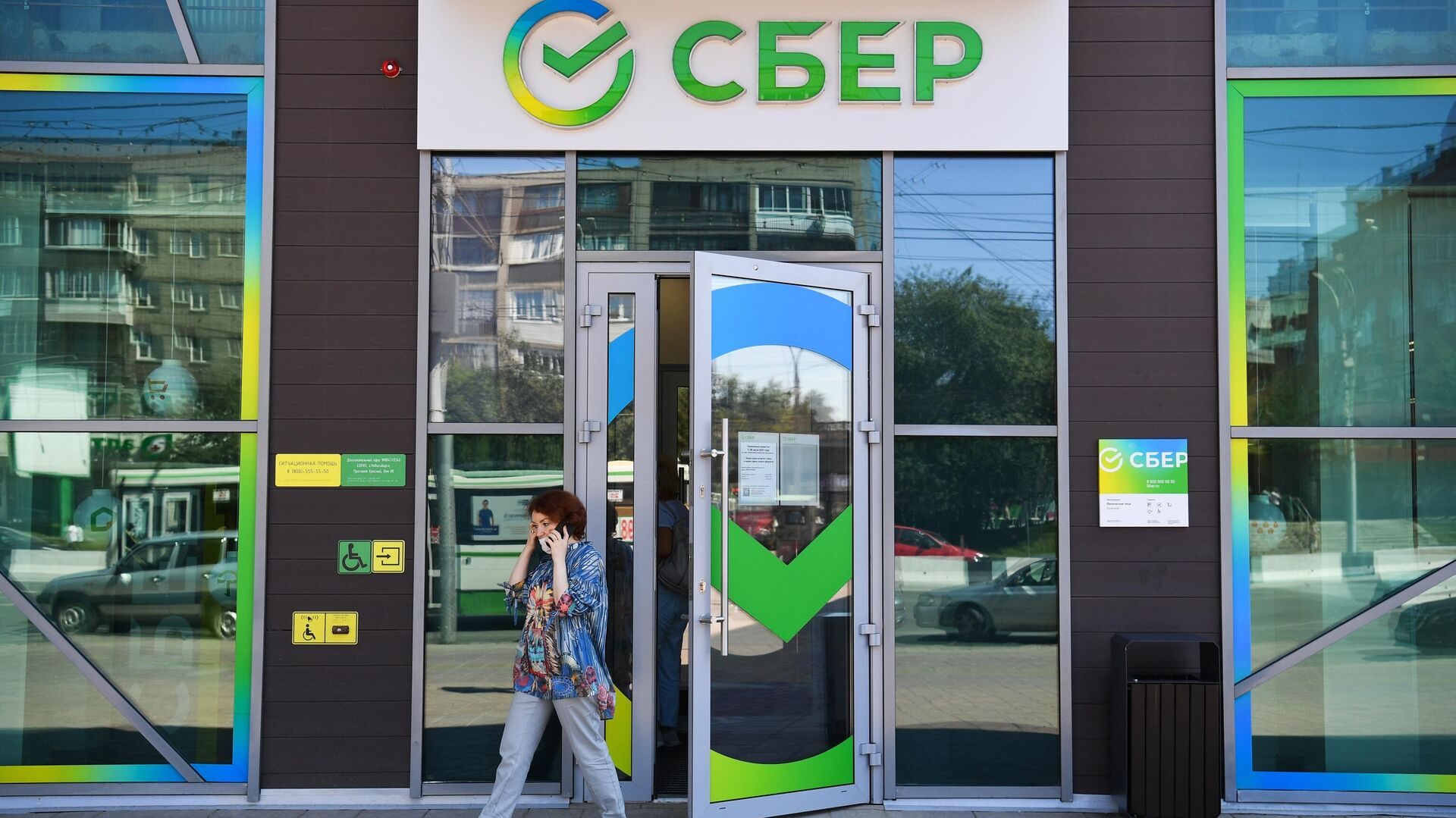 Вход в офис Сбербанка нового формата, открывшегося на Красном проспекте в Новосибирске - РИА Новости, 1920, 15.07.2021