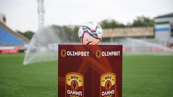 Официальный мяч Футбольной национальной лиги сезона-2021/2022