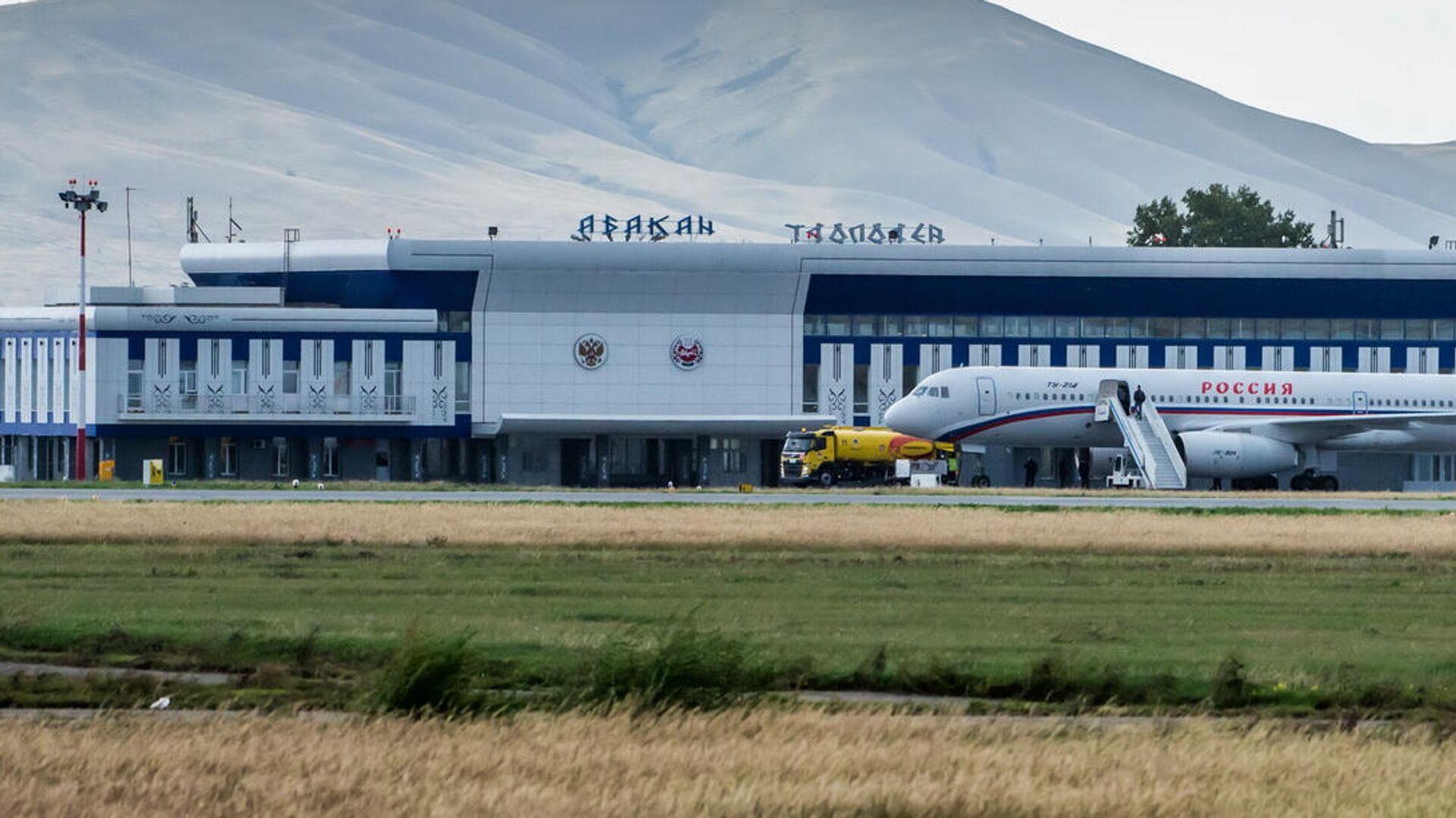 Международный аэропорт Абакан - РИА Новости, 1920, 12.07.2021