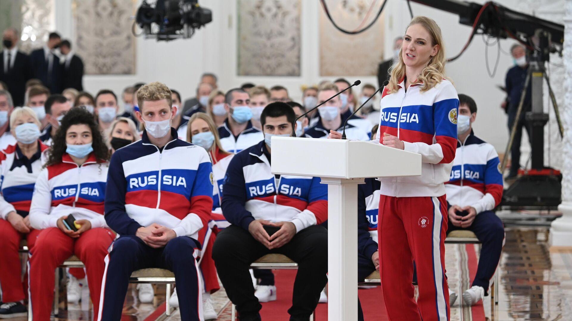 Российские олимпийцы - РИА Новости, 1920, 14.07.2021