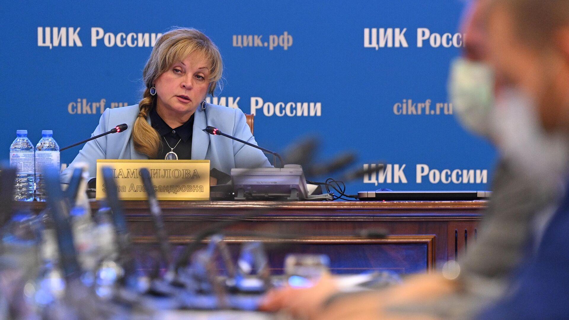 Председатель ЦИК Элла Памфилова: количество политических партий фактически сократилось до 30