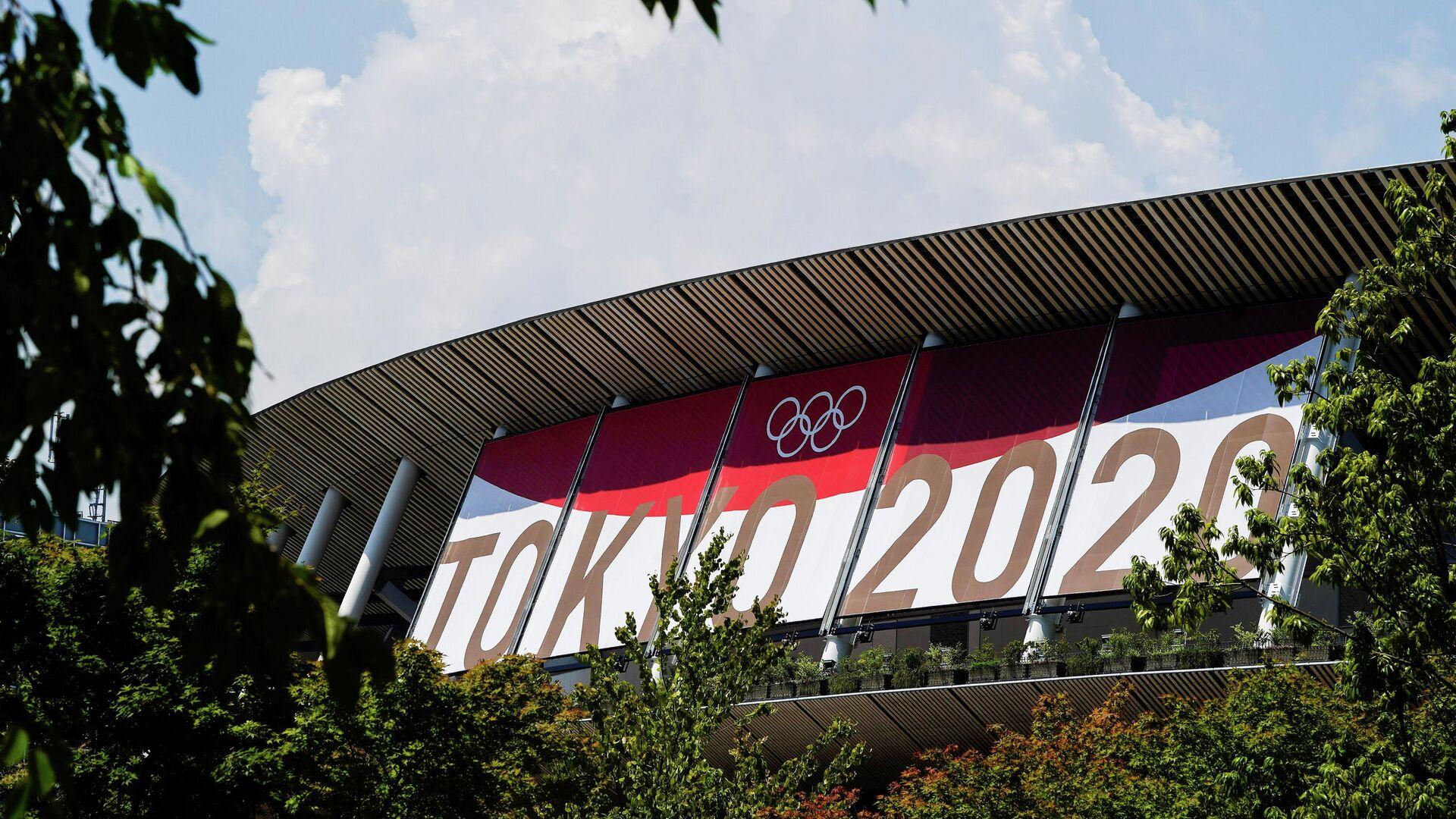 Национальный стадион в Токио - РИА Новости, 1920, 19.07.2021