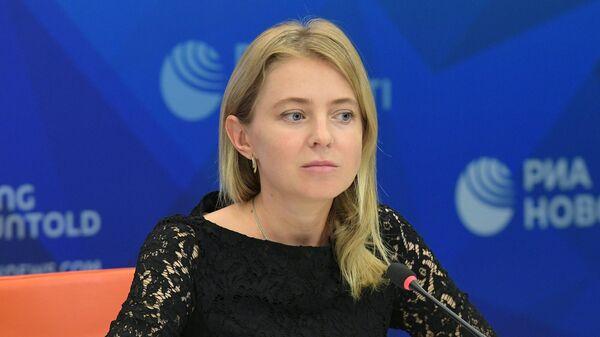 Наталья Поклонская во время онлайн-конференции в Международном мультимедийном пресс-центре МИА Россия сегодня