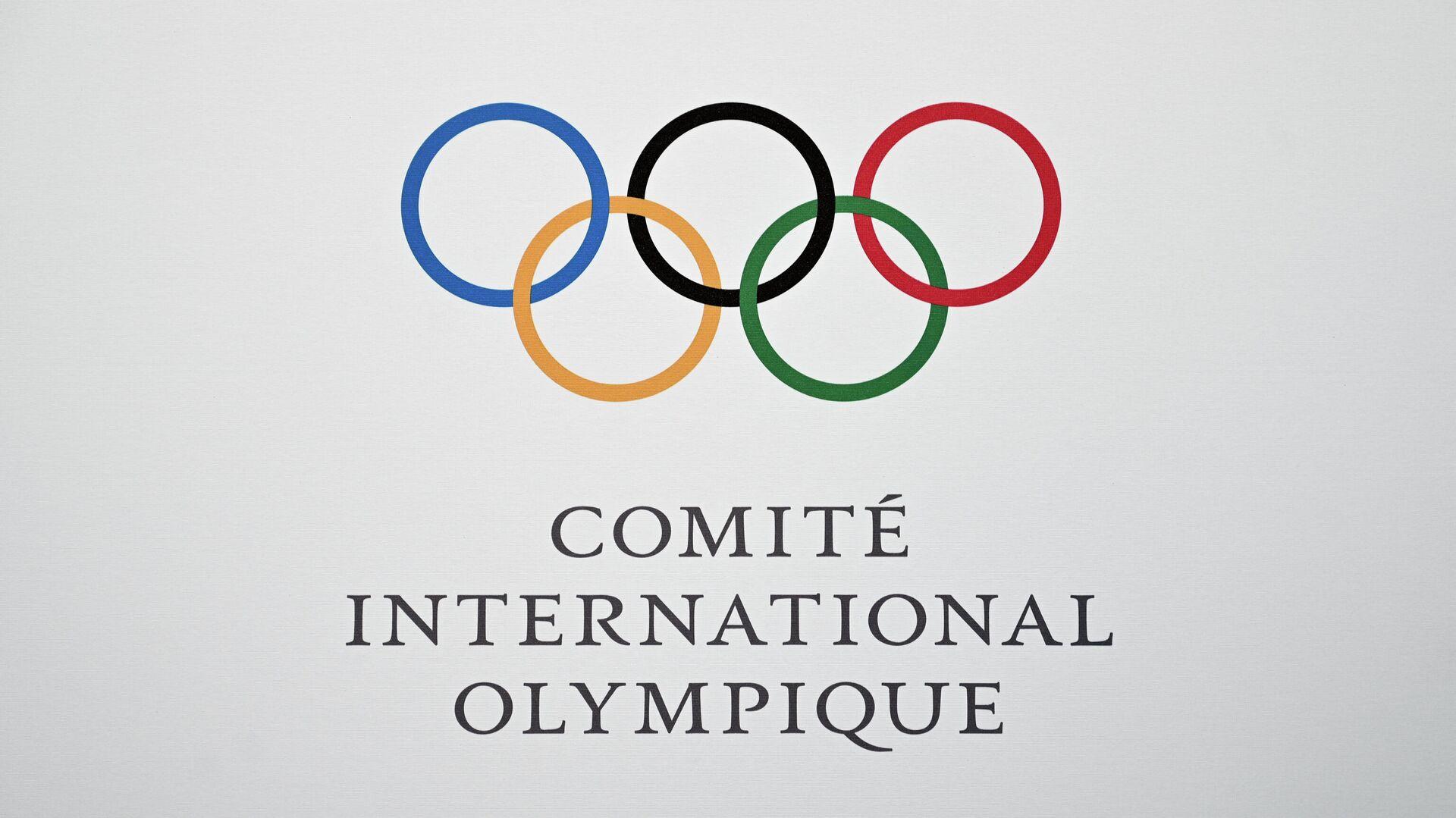 Логотип Международного олимпийского комитета (МОК) - РИА Новости, 1920, 20.07.2021