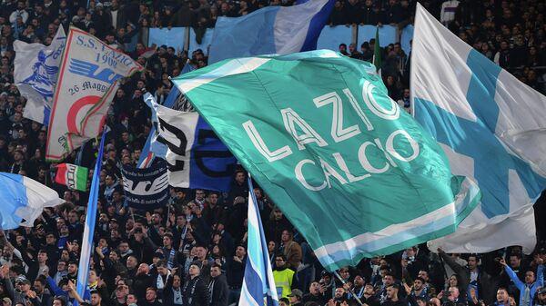 Фанаты Лацио