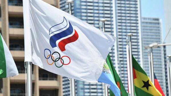 Флаг объединённой команды России в Олимпийской деревне Токио