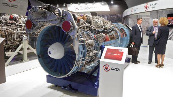 Посетители у авиационного двигателя АЛ-31Ф стенда Объединенная двигателестроительная корпорация (ОДК) на Международном авиационно-космическом салоне