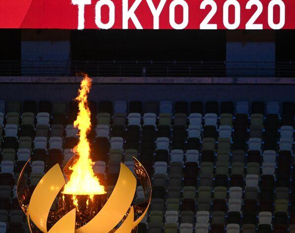 Japan Olympics 2020 Opening Ceremony