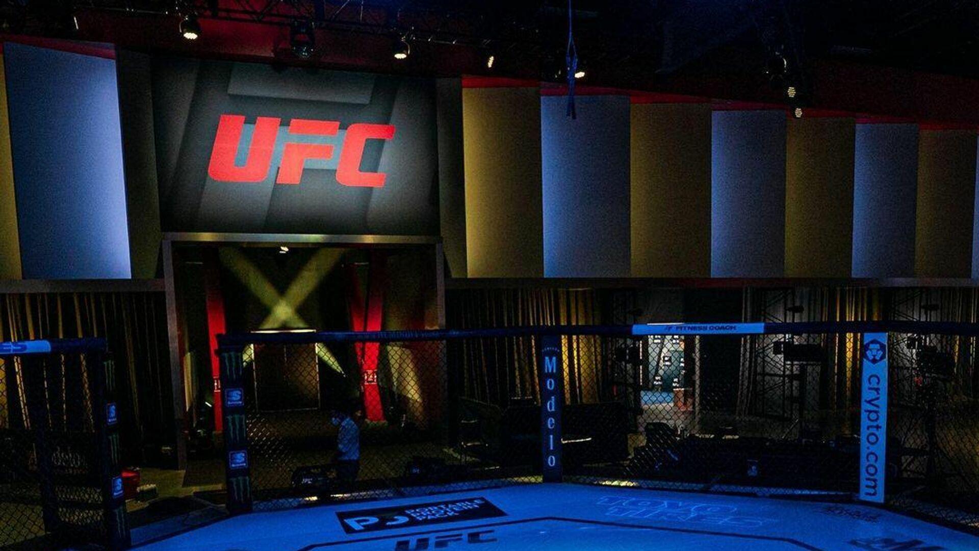 Октагон UFC - РИА Новости, 1920, 25.07.2021