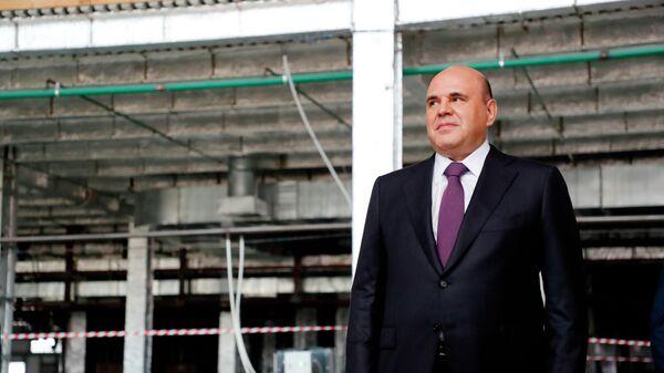 Михаил Мишустин во время осмотра хода строительства нового аэровокзального комплекса в аэропорту Южно-Сахалинска имени Антона Чехова