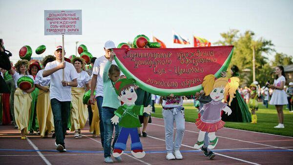 Межрегиональный фестиваль Соль-Илецкий арбуз