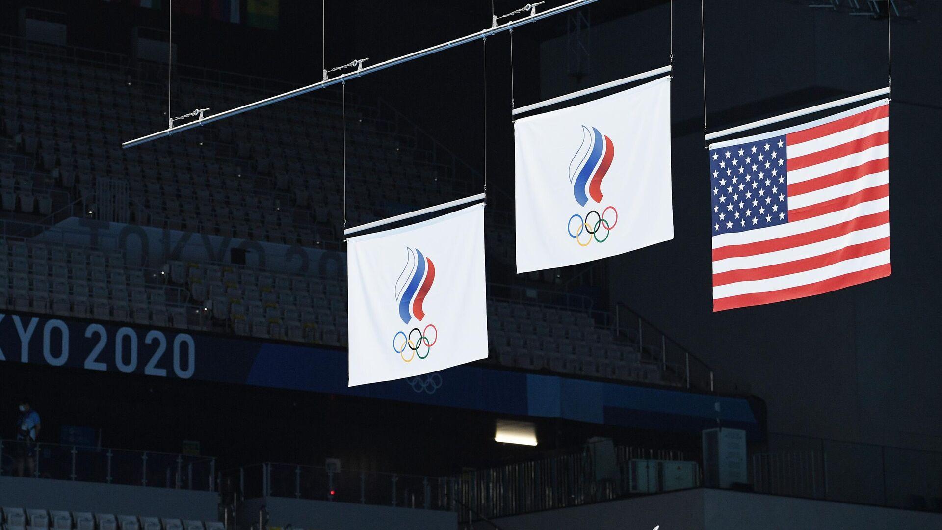 Флаги Олимпийского комитета России и США - РИА Новости, 1920, 27.07.2021