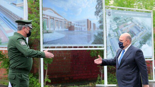 Рабочая поездка премьер-министра РФ М. Мишустина в Сибирский федеральный округ