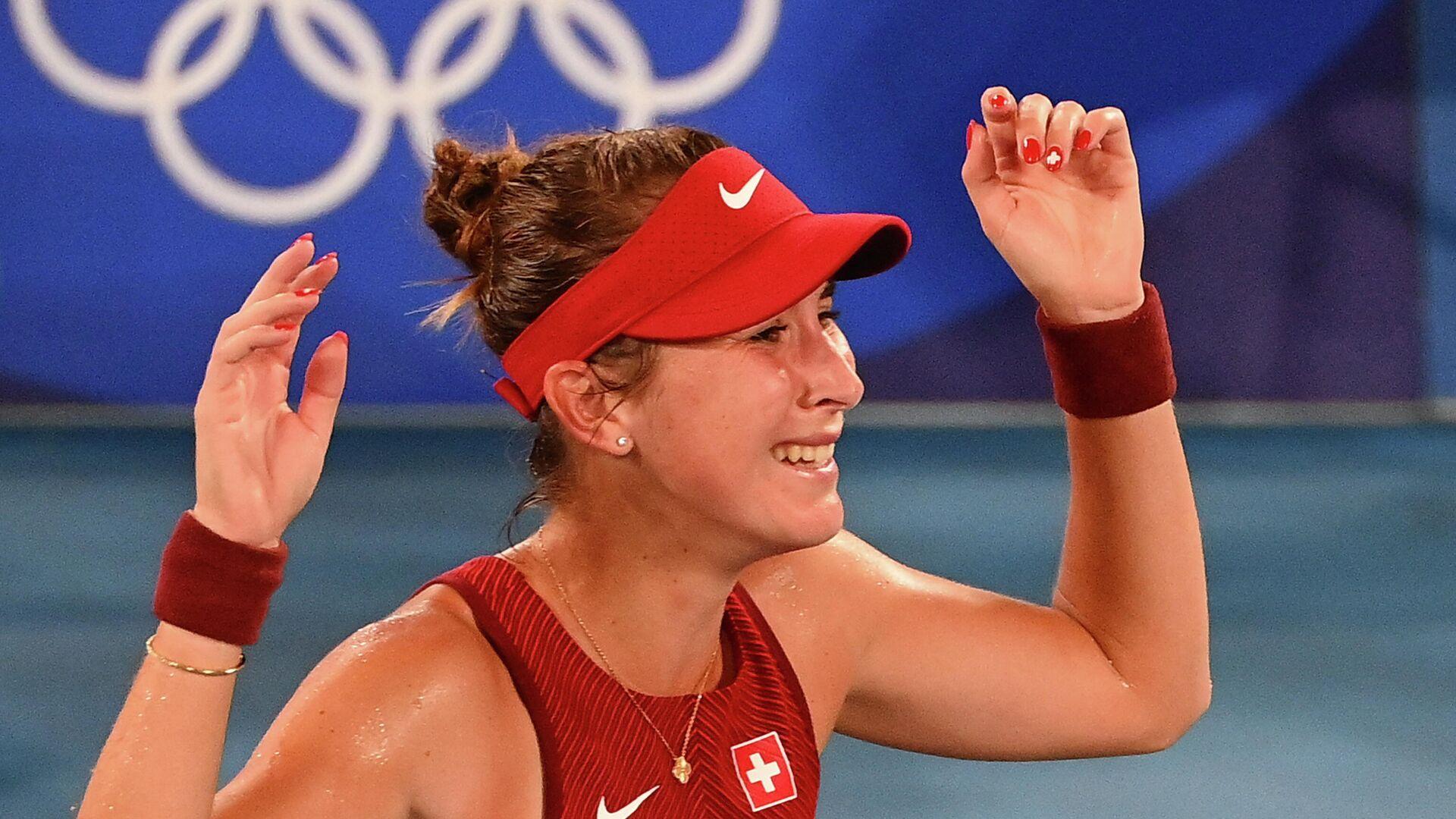 Теннисистка Белинда Бенчич (Швейцария) - РИА Новости, 1920, 31.07.2021